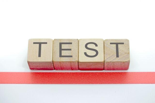 木のブロックに書かれたテストの文字