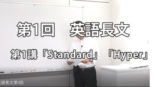 第1回 英語長文.jpg