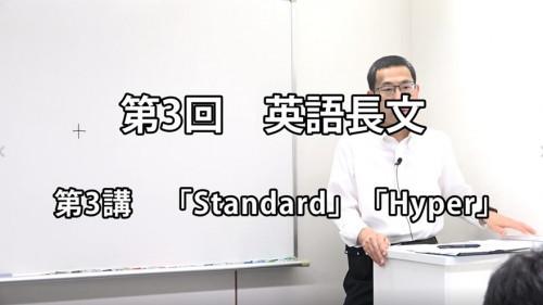 第3回 英語長文.jpg