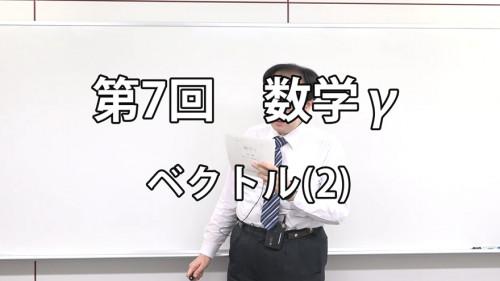 数学γ.jpg