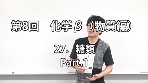 化学β(物質編).jpg