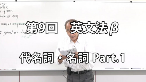 英文法β.jpg