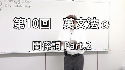 英文法α.jpg