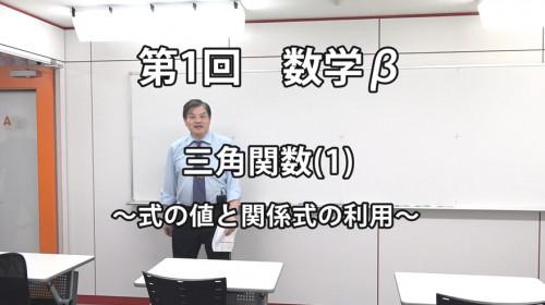 数学β1-1.jpg