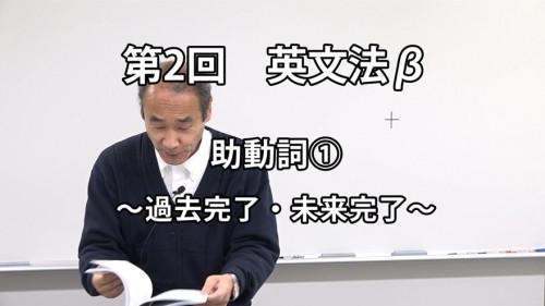 英文法β2-1.jpg