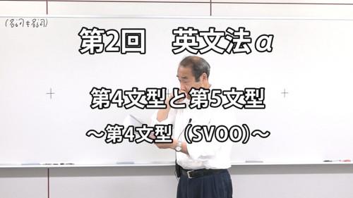 英文法α2-1.jpg
