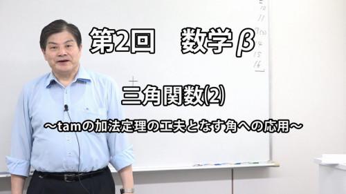 数学β2-1.jpg