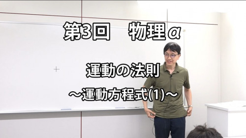 物理α3-1.jpg