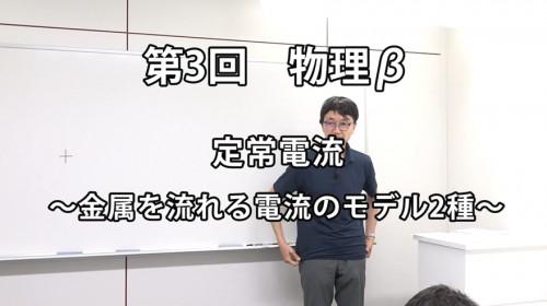 物理β3-1.jpg