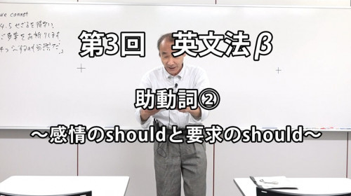 英文法β3-1.jpg