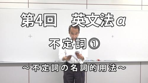 英文法α4-1.jpg