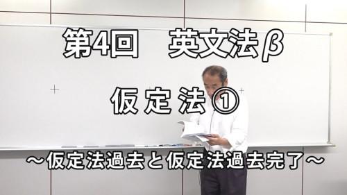 英文法β4-1.jpg