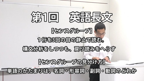 英語長文 1-1.jpg