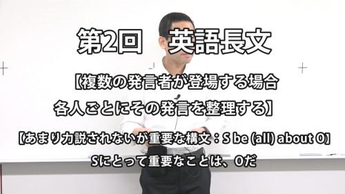 英語長文 2-1.jpg