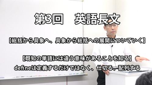 英語長文 3-1.jpg