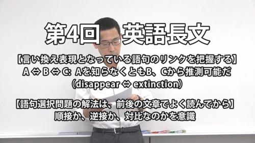 英語長文 4-1.jpg