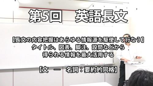 英語長文 5-1.jpg