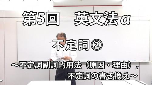 英文法α5-1.jpg