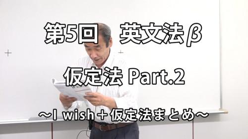 英文法β5-1.jpg