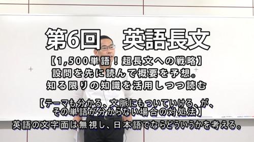 英語長文 6-1.jpg