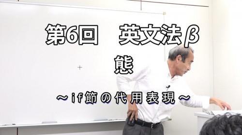英文法β6-1.jpg