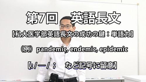 英語長文 7-1.jpg