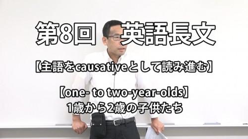 英語長文 8-1.jpg
