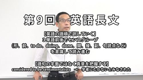 英語長文 9-1.jpg
