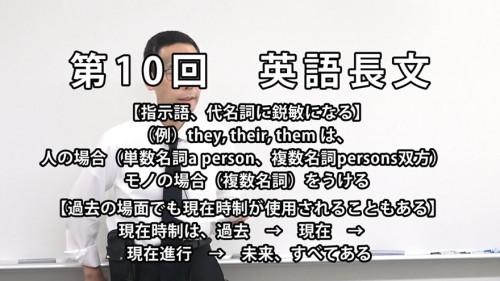 英語長文 10-1.jpg
