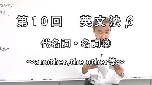 英文法β10-1.jpg