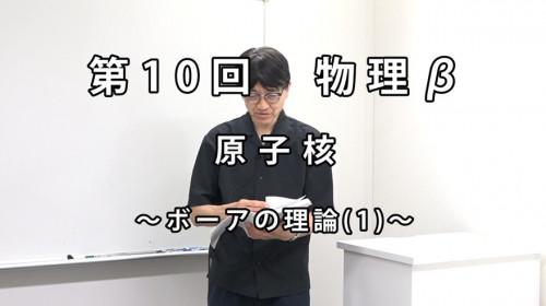 物理β10-1.jpg