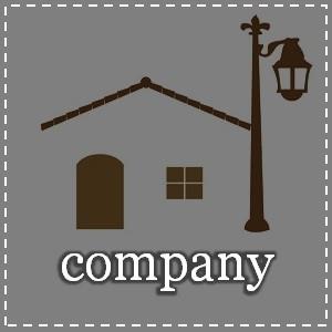 三重県桑名市で注文住宅つくっているCokaoの会社概要