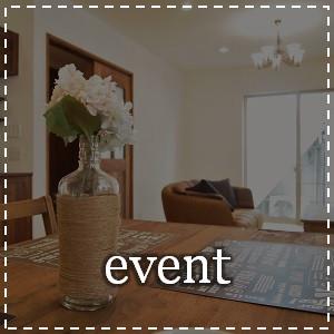 三重県桑名市の注文住宅Cokaoが開催するイベント情報