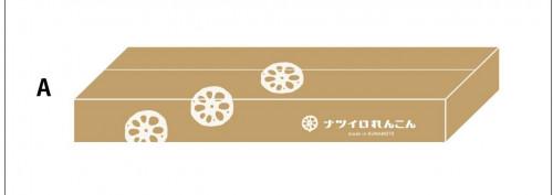 ロゴデザイン_200609_0001 (2).jpg