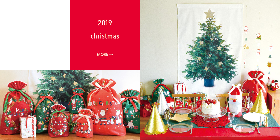 top-christmas-2019,10.jpg
