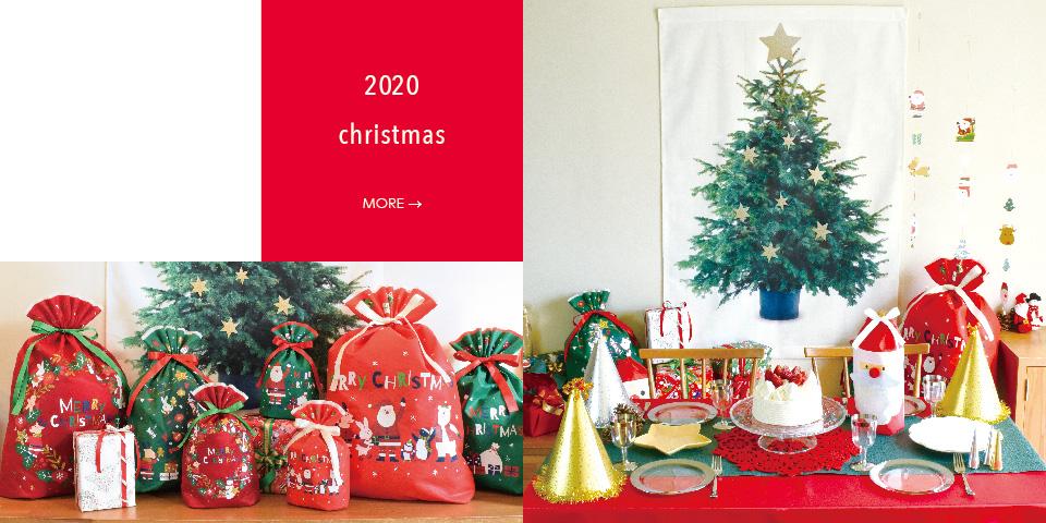 christmas2020.jpg