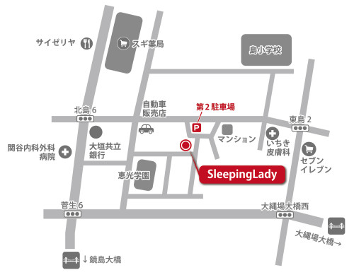 SleepingLady.第二駐車場