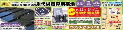 石さぽ様GC1912_3 (1)HP用.jpg