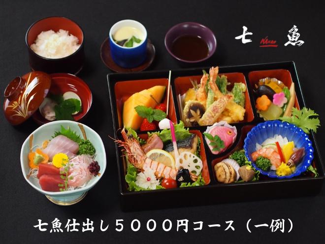 東京 お食い初め 宅配 練馬