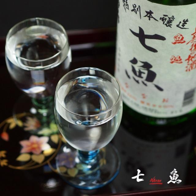 七魚の日本酒