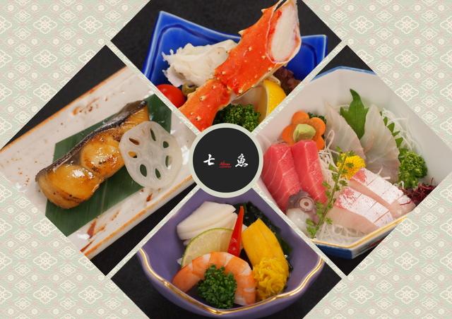 【お斎】七魚の店で御法事の食事会