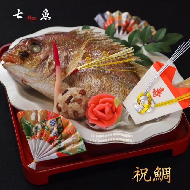 七魚の祝鯛