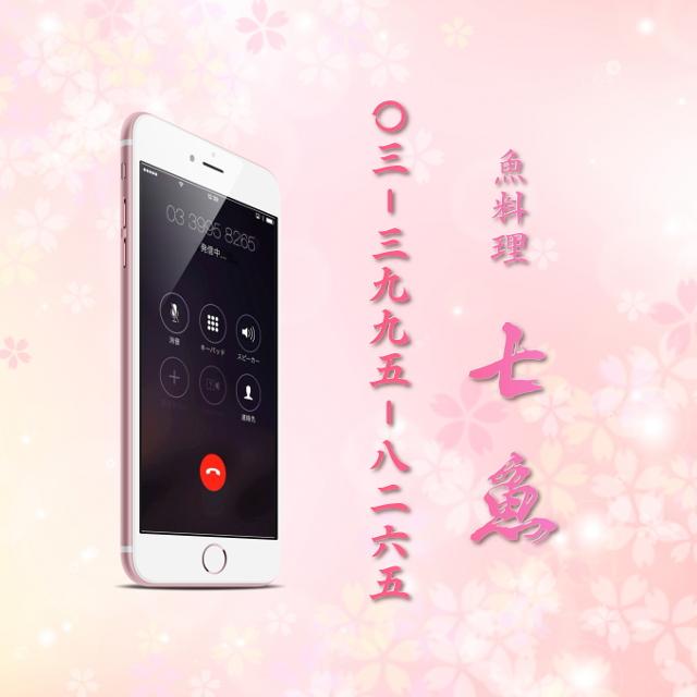 桃の節句祝いの予約受付開始!