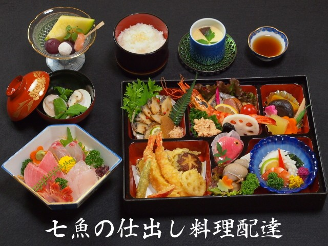 【男の子】端午の節句お祝い料理の予約受付開始!