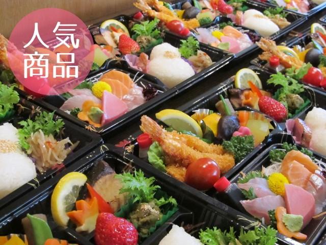 石神井公園に仕出し弁当の配達