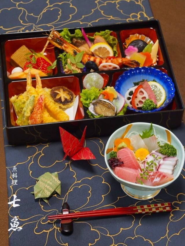 南田中に米寿祝いの仕出し配達