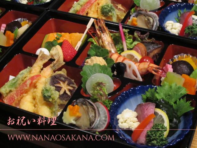 石神井公園へお祝い料理の仕出し配達