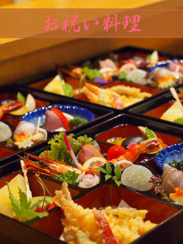 大泉学園へお祝い料理の仕出し配達