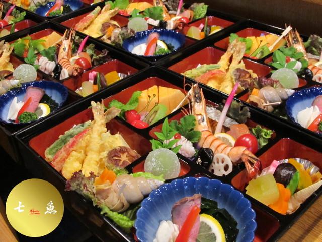 練馬高野台に仕出し料理の配達