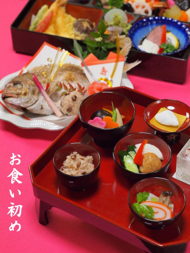 【大人気】大泉学園へお食い初めの仕出し配達